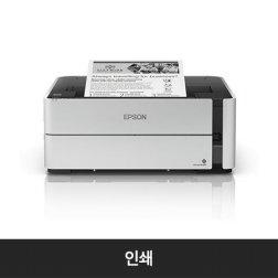 흑백/모노 프린터 EcoTank [M1140][잉크포함/39ppm][흑백전용]