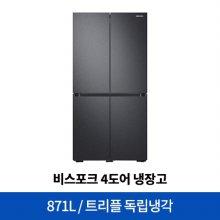 (36개월 무이자) 비스포크 4도어 냉장고 RF85R9132G1 [871L] [RF85R9132AP]