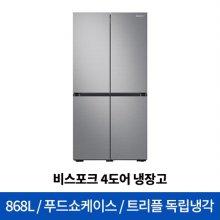 月 80,278원(36개월 무이자) 비스포크 4도어 냉장고 RF85R9233T2 [868L] [RF85R9233AP]
