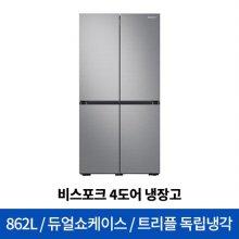 月 81,944원(36개월 무이자) 비스포크 4도어 냉장고 RF85R9333T2 [862L] [RF85R9333AP]