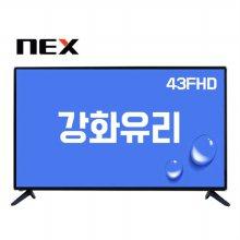 109cm FHD TV (강화유리) / TS43G [택배배송(자가설치)]