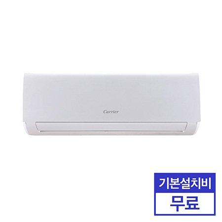 벽걸이 인버터 냉난방기 ARQ13VCE (냉방42.3㎡/난방33.7㎡) [전국기본설치무료]