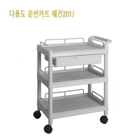 식당용3단 업소용카트_3CADD3