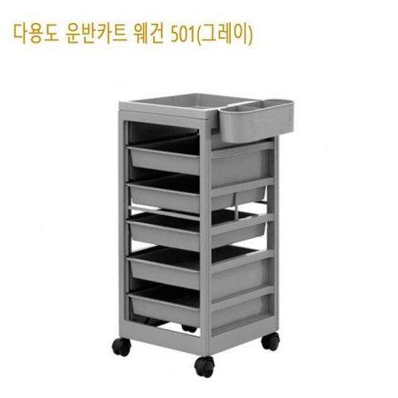 핸드서빙 미용실카트 그레이_3CADD4