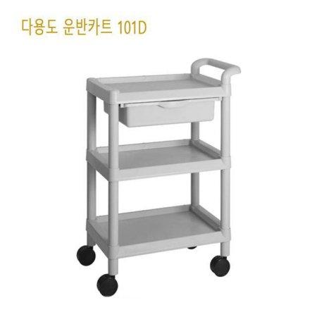 식당3단 운반카트_3CADCE