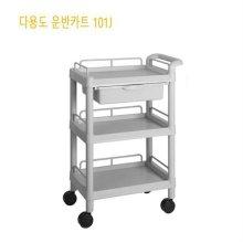 써빙3단 식당카트_3CADCF