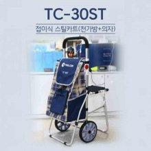 접이식스틸카트(천가방+의자)_2C92F7