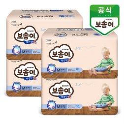 액션핏 팬티형 기저귀 중/대/특대 4팩