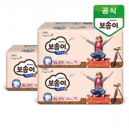 액션핏 팬티 특대 여아 30매 3팩