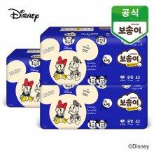 베이비케어 디즈니에디션 밴드 중형 M 공용 42매 3팩