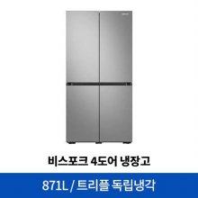 비스포크 4도어 냉장고 RF85R9131Z6 [871L]