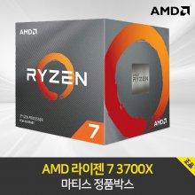 [청구할인가능][공식대리점] AMD 라이젠 7 3700X 마티스 정품