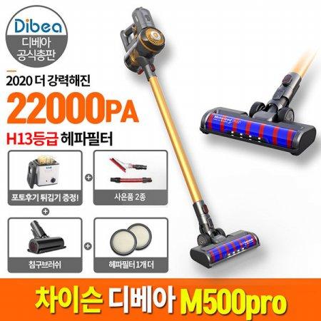 행사상품/차이슨 M500프로 무선청소기+침구브러쉬+필터 증정