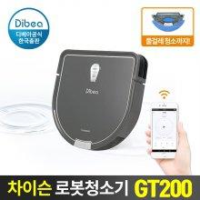 [행사상품] 차이슨 GT200 물걸레 겸용 로봇청소기