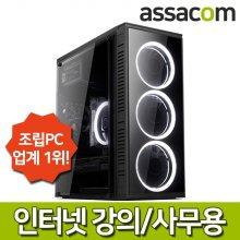 [게임용]3200G 8G/SSD240G/VEGA8/조립컴퓨터PC[ASA3200GV8W]