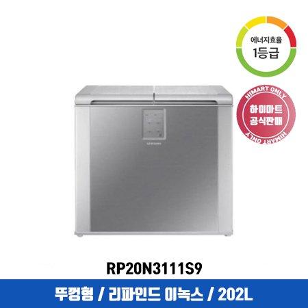 뚜껑형 김치냉장고202L