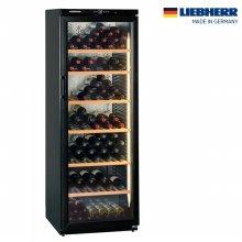 336L 독일 프리미엄 리페르 프리미엄 와인냉장고 / WKb 4612