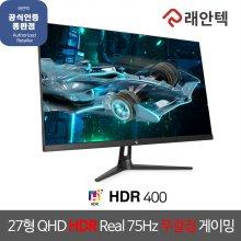 EDGEART Q2775P HDR WQHD 베젤리스 프리싱크 75 무결점