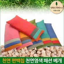 편백칩 패션베개 나노칩 - 핑크
