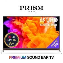 프리즘코리아  PT65SUHD 사운드바TV 65인치/LG IPS패널[스탠드설치]