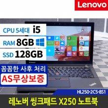 [리퍼][5세대 i5-5200U/ 8G/ SSD 128G/ 12.5FHD/ 윈도우10]