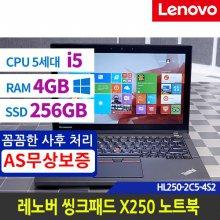 [리퍼][5세대 i5-5200U/ 4G/ SSD 256G/ 12.5FHD/ 윈도우10]