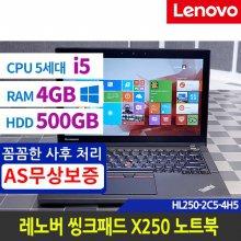 [리퍼][5세대 i5-5200U/ 4G/ HDD 500G/ 12.5FHD/ 윈도우10]