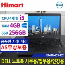 [리퍼][4세대 i5-4210U/ 4G/ SSD 256G/ 14FHD/ 윈도우10]