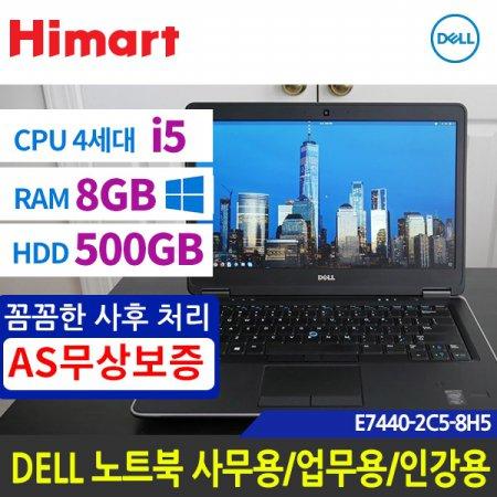 [리퍼][4세대 i5-4210U/ 8G/ HDD 500G/ 14FHD/ 윈도우10]-전시(리퍼)