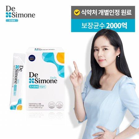 데일리 유산균 1BOX (30포)