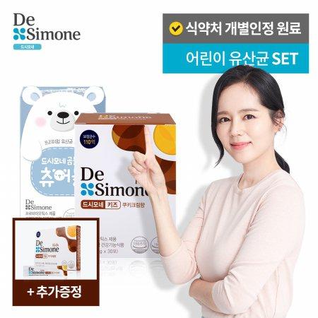 키즈쿠키크림1박스+곰돌이츄어블1박스SET+[블루베리향 5포 사은품]