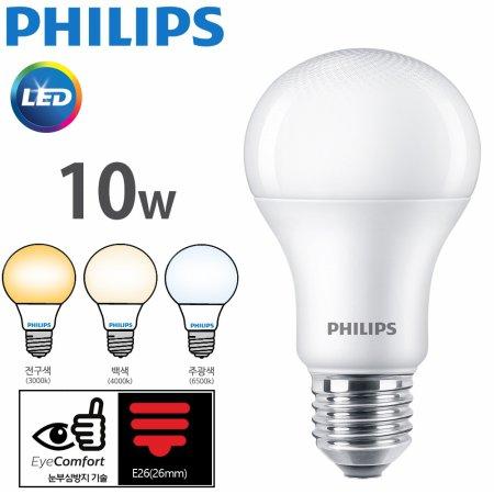 필립스 LED 10W 전구/주백/주광색 E26 해바라기 패턴 2019_NEW