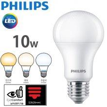 필립스 LED 램프 10w 4000k 주백색 E26 해바라기 패턴 2019_NEW