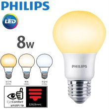 필립스 LED 램프 8w 4000k 주백색 E26 해바라기 패턴 2019_NEW