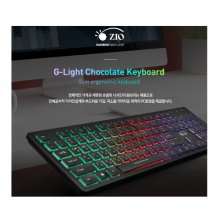 ZIO G-LIGHT CHOCOLATE 키보드