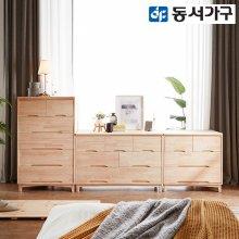힐링히노끼 편백나무 3단 와이드 서랍장 DF640838