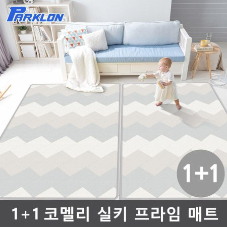 1+1 코멜리 실키 프라임 놀이방매트 / 유아 놀이매트_25A3B4