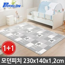 파크론 1+1 모던피치 실키 놀이방매트 230x140x1.2cm_3DF00F