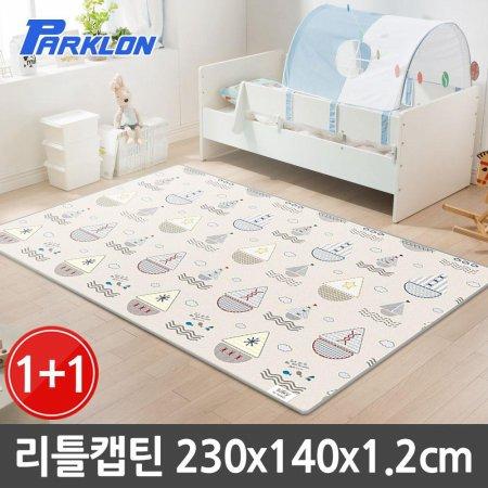 파크론 1+1 리틀캡틴 실키 놀이방매트 230x140x1.2cm_3F0EA2