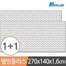1+1 웨이브그레이 웰빙플러스 놀이방매트 270x1.6cm_3F5B0B
