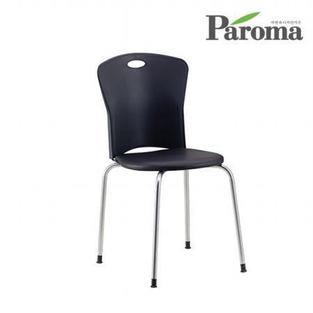 간편 회의용 의자