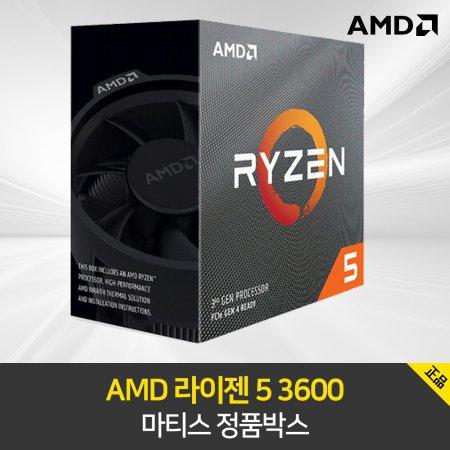 [공식대리점] AMD 라이젠 5 3600 마티스 정품