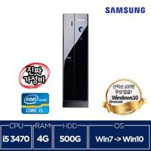 리퍼 초슬림 삼성데스크탑  DB400S2A  코어i5 3세대/4G/500G/Win10