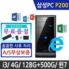 [리퍼][삼성전자][인텔 i3-550/ 4G/ SSD 128G+HDD 500G/ 윈7/ 미들] 데스크탑/컴퓨터/PC
