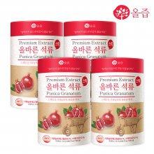 올바른 석류스틱 4통(총200포)