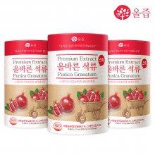 올바른 석류스틱 3통(총150포)