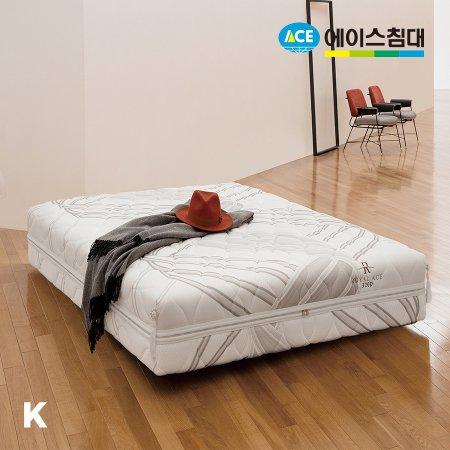 원매트리스 RA320D(ROYAL ACE)/K3(킹)