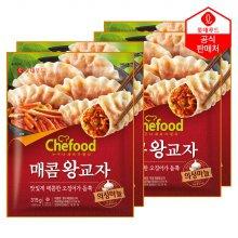 쉐푸드 의성마늘 군산오징어 매콤왕교자 315gx4팩