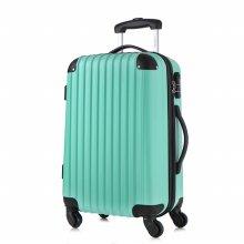 리버티 기내용 확장형 20형 여행가방
