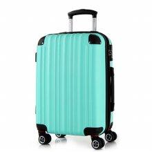 스트리아 TSA 20형 확장형 여행가방